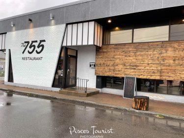 The 755 Restaurant and Lounge Niagara Falls
