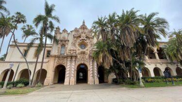 Balboa_Park_San_Diego_Pisces_Tourist