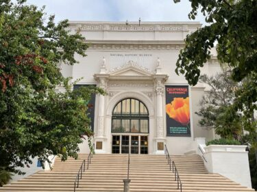 Natural_History_Museum_Balboa_Park_Pisces_Tourist